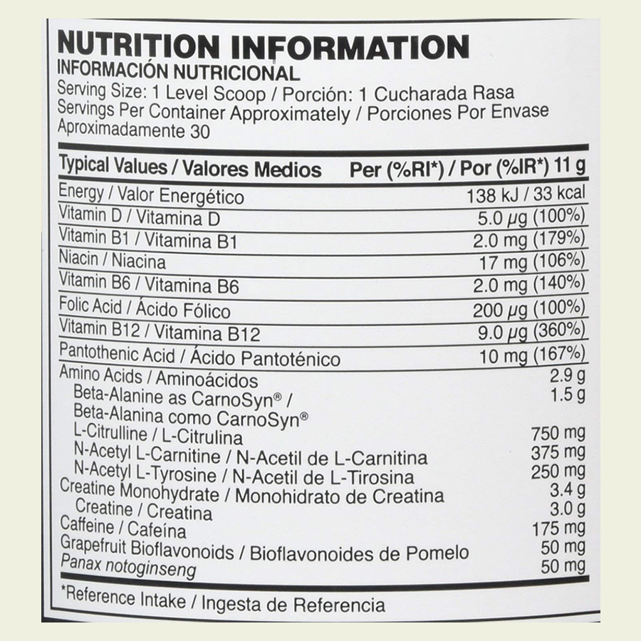 The Optimum Nutrition Gold Standard Pre Workout ingredients formula. It's great that it doesn't use a proprietary blend
